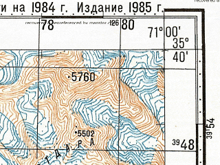 Reduced fragment of topographic map ru--gs--100k--i42-022--N035-40_E070-30--N035-20_E071-00