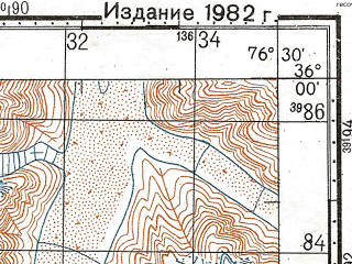 Reduced fragment of topographic map ru--gs--100k--i43-009--N036-00_E076-00--N035-40_E076-30