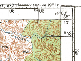 Reduced fragment of topographic map ru--gs--100k--i43-016--N035-40_E073-30--N035-20_E074-00