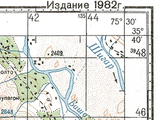 Reduced fragment of topographic map ru--gs--100k--i43-019--N035-40_E075-00--N035-20_E075-30; towns and cities Katsala, Rondu