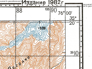 Reduced fragment of topographic map ru--gs--100k--i43-032--N035-20_E075-30--N035-00_E076-00; towns and cities Dechinpa, Kelis, Parkutta