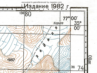 Reduced fragment of topographic map ru--gs--100k--i43-046--N035-00_E076-30--N034-40_E077-00; towns and cities Chalunka, Chuar