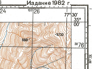 Reduced fragment of topographic map ru--gs--100k--i43-047--N035-00_E077-00--N034-40_E077-30; towns and cities Kharu, Sasoma, Yagulung