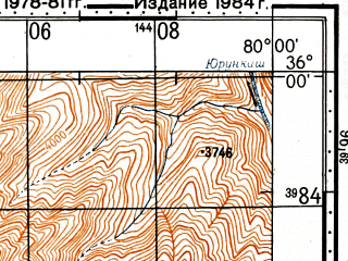 Reduced fragment of topographic map ru--gs--100k--i44-004--N036-00_E079-30--N035-40_E080-00
