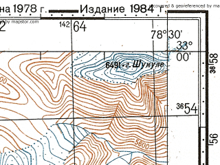 Reduced fragment of topographic map ru--gs--100k--i44-109--N033-00_E078-00--N032-40_E078-30; towns and cities Karzok Gompa, Manechan, Narbu Sumdo