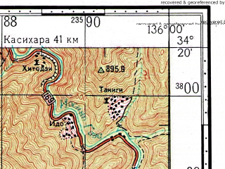 Reduced fragment of topographic map ru--gs--100k--i53-068--N034-20_E135-30--N034-00_E136-00; towns and cities Hashimoto