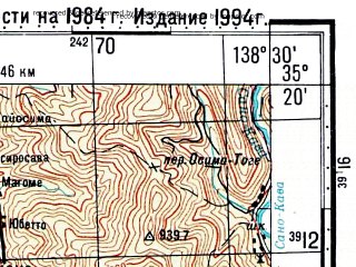 Reduced fragment of topographic map ru--gs--100k--i54-025--N035-20_E138-00--N035-00_E138-30; towns and cities Senzu