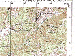 Reduced fragment of topographic map ru--gs--100k--j35-007--N040-00_E027-00--N039-40_E027-30; towns and cities Kalkim, Yenice