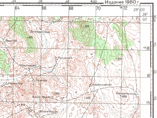 Reduced fragment of topographic map ru--gs--100k--j35-046--N039-00_E028-30--N038-40_E029-00; towns and cities Selendi, Durhasan