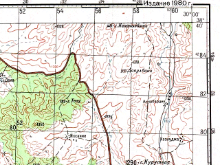 Reduced fragment of topographic map ru--gs--100k--j35-060--N038-40_E029-30--N038-20_E030-00; towns and cities Gurpinar, Sivasli