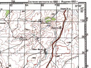 Reduced fragment of topographic map ru--gs--100k--j36-010--N040-00_E034-30--N039-40_E035-00; towns and cities Yozgat