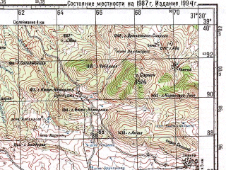 Reduced fragment of topographic map ru--gs--100k--j36-015--N039-40_E031-00--N039-20_E031-30; towns and cities Cifteler