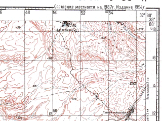 Reduced fragment of topographic map ru--gs--100k--j36-041--N039-00_E032-00--N038-40_E032-30; towns and cities Karabiyik