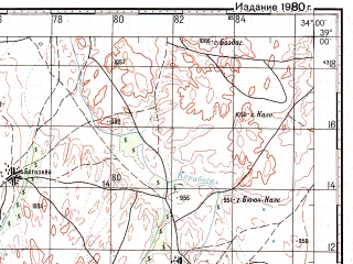 Reduced fragment of topographic map ru--gs--100k--j36-044--N039-00_E033-30--N038-40_E034-00; towns and cities Sereflikochisar