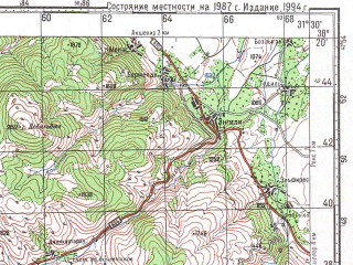 Reduced fragment of topographic map ru--gs--100k--j36-063--N038-20_E031-00--N038-00_E031-30; towns and cities Yalvac, Gelendost, Sarkikaraagac