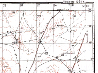 Reduced fragment of topographic map ru--gs--100k--j36-080--N038-00_E033-30--N037-40_E034-00; towns and cities Karapinar, Goloren