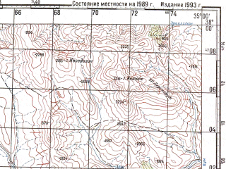 Reduced fragment of topographic map ru--gs--100k--j36-082--N038-00_E034-30--N037-40_E035-00; towns and cities Nigde, Bor, Camardi