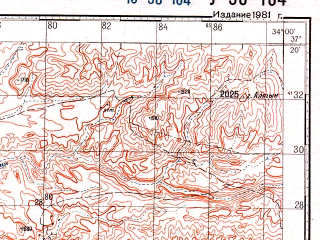 Reduced fragment of topographic map ru--gs--100k--j36-104--N037-20_E033-30--N037-00_E034-00
