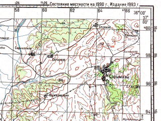 Reduced fragment of topographic map ru--gs--100k--j36-120--N037-00_E035-30--N036-40_E036-00; towns and cities Haylazli, Kurtkulagi, Yakapinar