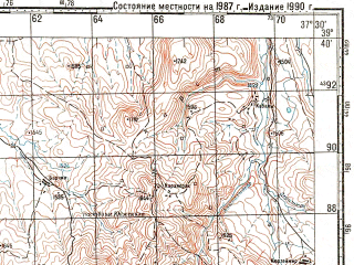Reduced fragment of topographic map ru--gs--100k--j37-015--N039-40_E037-00--N039-20_E037-30