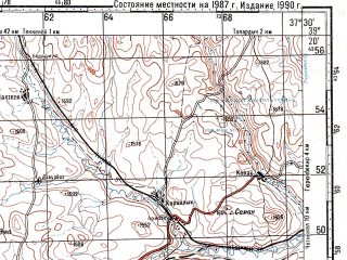 Reduced fragment of topographic map ru--gs--100k--j37-027--N039-20_E037-00--N039-00_E037-30; towns and cities Kangal
