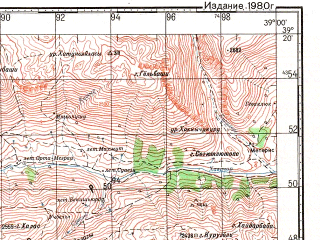 Reduced fragment of topographic map ru--gs--100k--j37-030--N039-20_E038-30--N039-00_E039-00; towns and cities Cemisgezek, Kemaliye