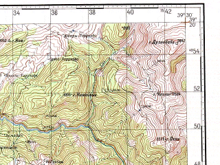 Reduced fragment of topographic map ru--gs--100k--j37-031--N039-20_E039-00--N039-00_E039-30; towns and cities Hozat, Karaoglan