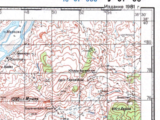 Reduced fragment of topographic map ru--gs--100k--j37-053--N038-40_E038-00--N038-20_E038-30; towns and cities Malatya