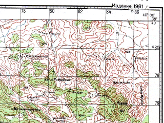 Reduced fragment of topographic map ru--gs--100k--j37-056--N038-40_E039-30--N038-20_E040-00; towns and cities Maden