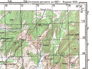 Reduced fragment of topographic map ru--gs--100k--j37-085--N037-40_E036-00--N037-20_E036-30; towns and cities Kadirli, Andirin