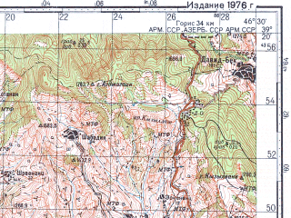 Reduced fragment of topographic map ru--gs--100k--j38-033--N039-20_E046-00--N039-00_E046-30; towns and cities Kafan