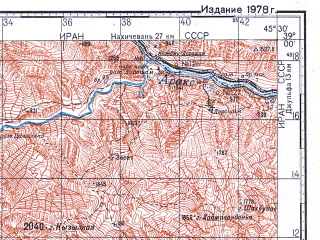 Reduced fragment of topographic map ru--gs--100k--j38-043--N039-00_E045-00--N038-40_E045-30