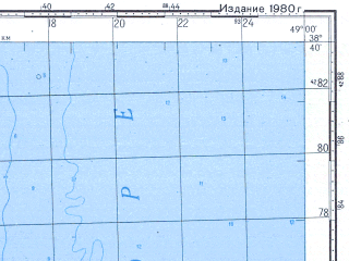 Reduced fragment of topographic map ru--gs--100k--j39-050--N038-40_E048-30--N038-20_E049-00; towns and cities Archivan, Avrora