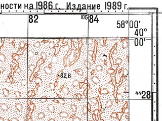 Reduced fragment of topographic map ru--gs--100k--j40-008--N040-00_E057-30--N039-40_E058-00