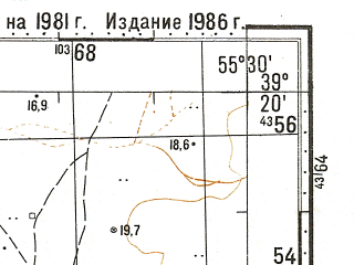 Reduced fragment of topographic map ru--gs--100k--j40-027--N039-20_E055-00--N039-00_E055-30; towns and cities Danata