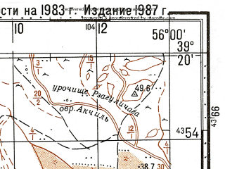 Reduced fragment of topographic map ru--gs--100k--j40-028--N039-20_E055-30--N039-00_E056-00; towns and cities Kazandzhik, Ushak