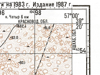 Reduced fragment of topographic map ru--gs--100k--j40-030--N039-20_E056-30--N039-00_E057-00; towns and cities Daulet
