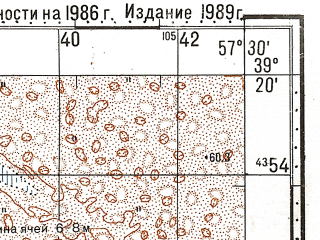 Reduced fragment of topographic map ru--gs--100k--j40-031--N039-20_E057-00--N039-00_E057-30; towns and cities Kazy