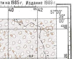 Reduced fragment of topographic map ru--gs--100k--j40-043--N039-00_E057-00--N038-40_E057-30