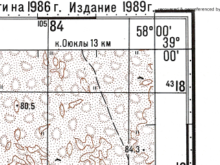 Reduced fragment of topographic map ru--gs--100k--j40-044--N039-00_E057-30--N038-40_E058-00