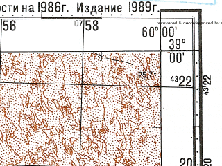 Reduced fragment of topographic map ru--gs--100k--j40-048--N039-00_E059-30--N038-40_E060-00