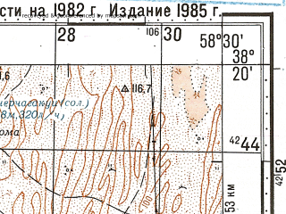 Reduced fragment of topographic map ru--gs--100k--j40-069--N038-20_E058-00--N038-00_E058-30; towns and cities Bezmein, Birleshik Pervyy, Kommunizm