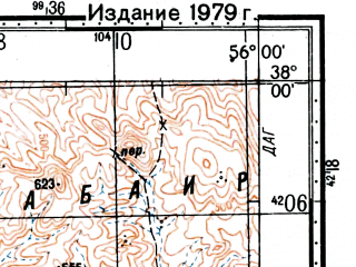 Reduced fragment of topographic map ru--gs--100k--j40-076--(1976)--N038-00_E055-30--N037-40_E056-00; towns and cities Pasgah Korand