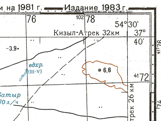 Reduced fragment of topographic map ru--gs--100k--j40-085--N037-40_E054-00--N037-20_E054-30; towns and cities Turkmenistany