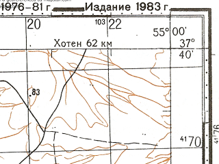 Reduced fragment of topographic map ru--gs--100k--j40-086--N037-40_E054-30--N037-20_E055-00; towns and cities Imeni Makhtumkuli