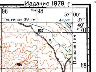 Reduced fragment of topographic map ru--gs--100k--j40-090--(1976)--N037-40_E056-30--N037-20_E057-00