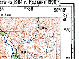 Reduced fragment of topographic map ru--gs--100k--j40-092--(1984)--N037-40_E057-30--N037-20_E058-00; towns and cities Chukanlu
