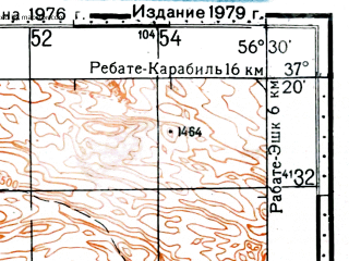 Reduced fragment of topographic map ru--gs--100k--j40-101--(1976)--N037-20_E056-00--N037-00_E056-30; towns and cities Marghzar