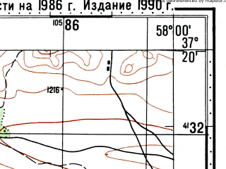 Reduced fragment of topographic map ru--gs--100k--j40-104--(1986)--N037-20_E057-30--N037-00_E058-00; towns and cities Galian
