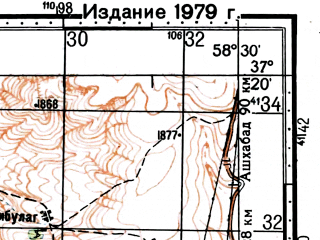 Reduced fragment of topographic map ru--gs--100k--j40-105--(1975)--N037-20_E058-00--N037-00_E058-30; towns and cities Faruj, Kalateh-ye Molla Mohammad